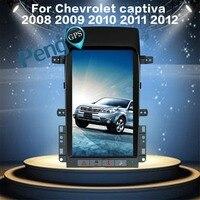 Тесла стиль Android 6,0 4 ядра автомобиля gps навигации DVD плеер для Chevrolet Captiva (фабрика Navi) 2008 2009 2010 2011 2012
