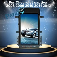 Tesla Style Android 6.0 Quad Core Car GPS Navigation DVD Player for Chevrolet Captiva(Factory Navi)2008 2009 2010 2011 2012