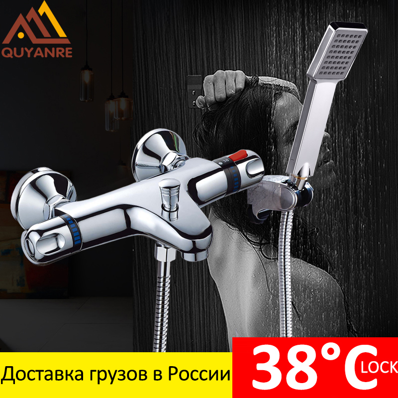 Quyanre RU shipping Thermostatic Shower Faucets Set Chrome Dual Handles Brass Thermostatic Mixer Tap Bathroom Shower Torneira traditional faucet chrome thermostatic bathroom faucets plastic handshower dual holes shower mixer tap