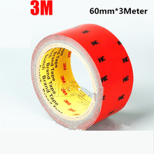 60mm 3M Double Sided Acrylic Foam Adhesive Tape Automotive film waterproof high temperature