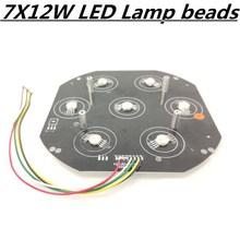 7X12 Вт Светодиодная лампа, rgbw 4в1 светодиодная плата Профессиональное Освещение сцены светодиодный источник света