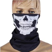 1 חתיכה אופנוע צעיף גולגולת צעיף Ghost Biker מגן פנים פנים צוואר צעיף גרב ליל כל הקדושים Masquerade יוניסקס