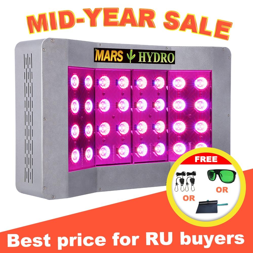 Mars Pro II CREELEDs 600W LED Grow Light Lamp Full Spectrum Indoor Hydro Veg Flower 340WMars Pro II CREELEDs 600W LED Grow Light Lamp Full Spectrum Indoor Hydro Veg Flower 340W
