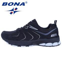 BONA Новое поступление популярный стиль мужские кроссовки на шнуровке дышащие удобные кроссовки уличная прогулочная обувь Мужская