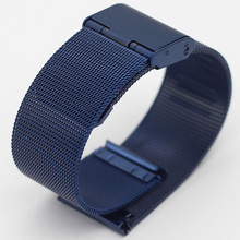 Milanese 10mm 12mm 14mm 16mm 18mm 20mm Golden Rose Gold Blue Stainless Steel Watch Band Milan Mesh Strap Metal Bracelets