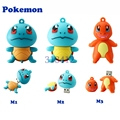 Lovely Pokemon Charmeleon Squirtle USB Flash Drive 4GB 8GB 16GB 32GB Cartoon memory stick 4GB 8GB pendrive 16GB U disk USB2.0