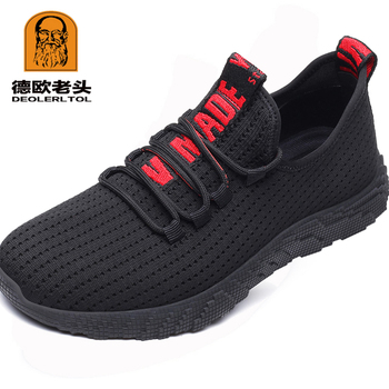 2019 Newly Soft Flyknit Man Shoes Anti-slip Casual Shoes Black Soft Spring Youth Leisure Sneaker Man Shoes