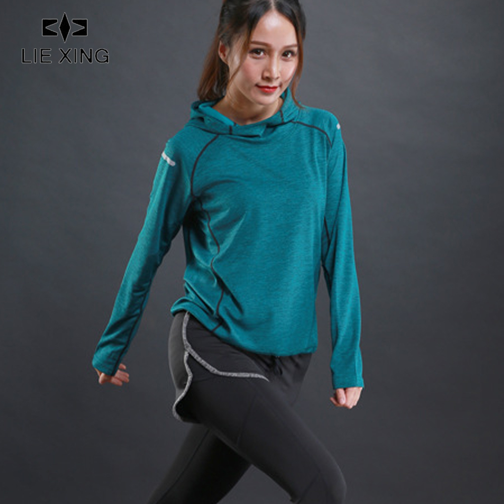 Liexing Sport T Shirt Fast Dry T-Shirt Lengthy Sleeve High Sportswear Males Health Outside Operating Clothes Jogging Coaching Shirt