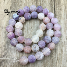 цена MY0194 Matte Purple Fire Crackle Natural Stone Beads,Onyx Beads,Round Frosted Drilled Loose Beads,Full Strand 15.5 Inch онлайн в 2017 году