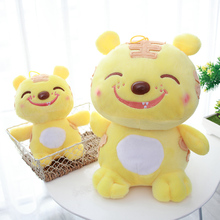 20-45cm Cute Soft Plush Toy Smile Little Tiger  Doll Child Sleeping Pillow Cartoon Padded Girl Birthday Gift