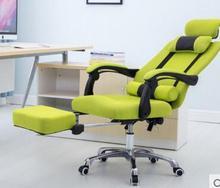 Home office computer chair staff chair. Mesh cloth ergonomic chair. Lifting rotation.