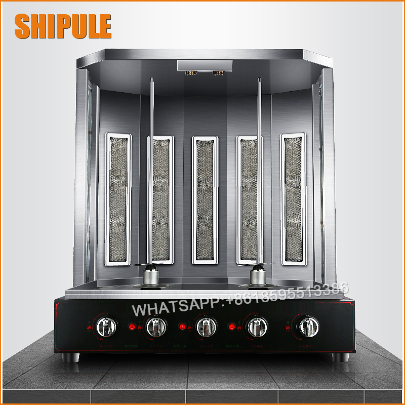 High quality electric and gas BBQ rotary doner shawarma machine, kebab machine, gas vertical gryos boiler 220v high tech and fashion electric product shell plastic mold