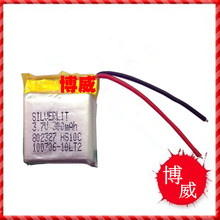 3.7V lithium polymer battery 802327 300mAh Bluetooth module with board electricity calculator