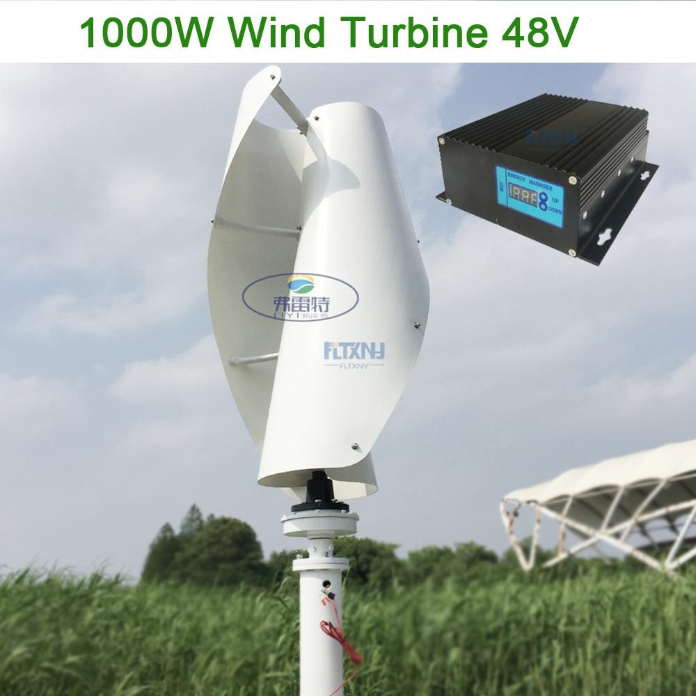 Vertical wind turbine permanent magnet generator 1000w 24v48v vertical wind generator with MPPT controller
