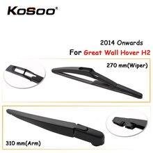 Щетка стеклоочистителя для great wall hover h2270 мм 2014 год