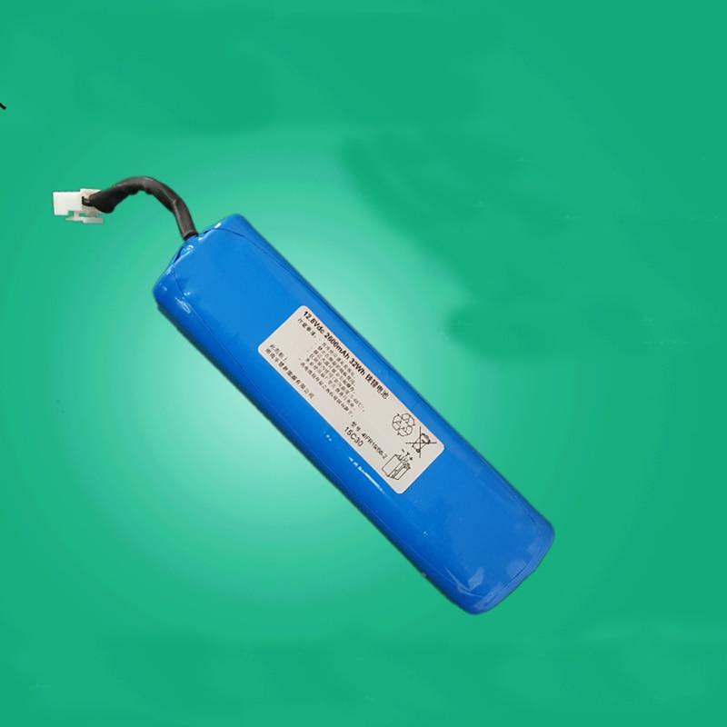 12.8V 2600mAh Battery for Philips FC8710 High quality FC8710 Battery new battery for trimble gps juno sb sa sc sd battery 3 7v 2600mah