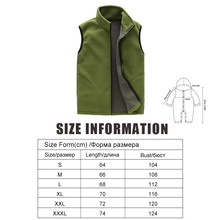 Winter Men Hiking Vest Warm Fleece Vest Trekking Hiking Camping Waistcoat Plus Size Men Sportswear Coat Hunter's Fishing Vests