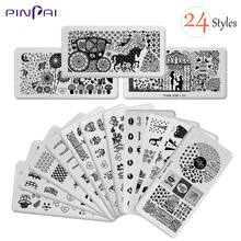 Pinpai Nail Stamping Plates Lace Flower Animal Heart Stamp Pattern Nail Art Stamping Template Image Plate Stencil Manicure Tools стоимость