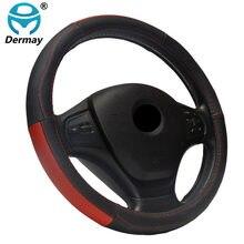 Чехол на руль из натуральной кожи DERMAY, подходит для 95% автомобилей, 15 дюймов, верхний кожаный чехол на руль, 5 цветов