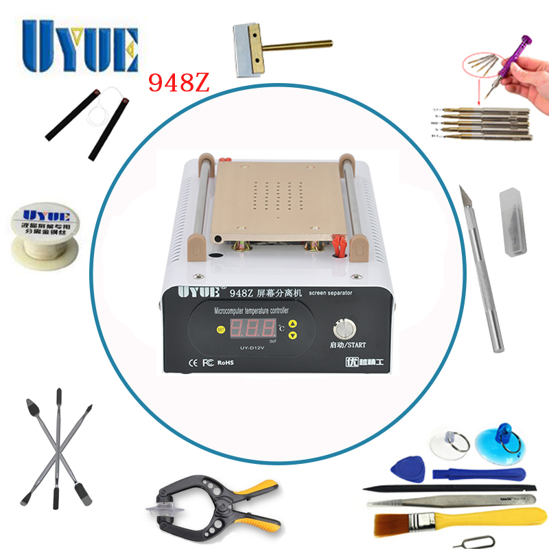 UYUE 110/220V LCD Separator Machine Screen Repair Machine Kit For iPhone Samsung Build-In Air Pump Vacuum With Tools 948Z