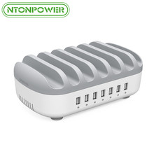 NTONPOWER Multi Ports USB Charger Station Dock 5V2.4A with Phone Holder Organizer Desktop charger for Phone Tablet xiaomi iPhone