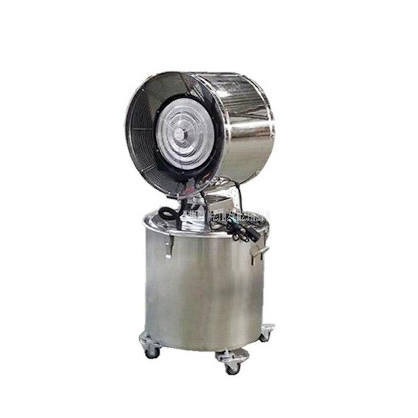 170L Floor Type 90 degree Swing Head Fog Spray Fan Commercial Air Humidifier Fan Remove Dust Humidifier Air Purifier Mist Maker