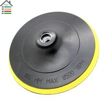 Polish Pad Bonnet Polisher Buffer Wheel Disc fit Angle Grinder Sander Sticky Adhesive Disk for Sander Sanding Abrasive 4 5 6 7″