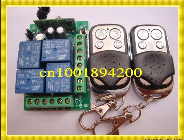 12V 4CH(Channel)1 Receiver & 2Transmitter Wireless remote control Working way is adjustable 200M for garage door / window /lamp
