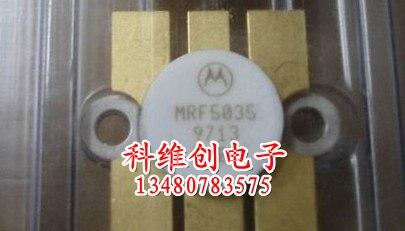 Mrf5035 сто процентов подлинной KWCDZ|Интегральные схемы| |