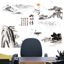 [SHIJUEHEZI] Black Color Chinese Painting Wall Stickers Interior Design Wall Decals for Living Room Decoration Home Decor