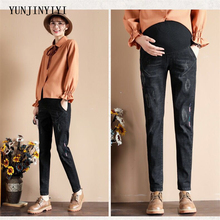 YUNJINYIYI large size pregnant women jeans stomach lift maternity dress spring and summer autumn pants