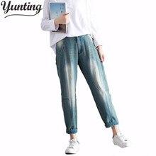 76de69ecdb9 Брендовые шаровары джинсы женские джинсовые брюки повседневные брюки плюс  размер мягкий хлопок Винтаж бойфренд джинсы женские Va.