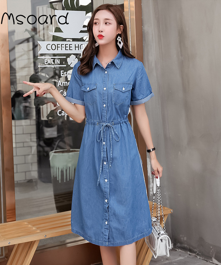 Bodycon Plus Size XL 5XL Denim Dress Women Summer Short Sleeve Sashes Striped Turn down Collar Dresses Casual Loose Jeans Dress in Dresses from Women 39 s Clothing