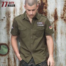 77city killer Casual Mens Shirts Men Army Military