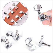 6PCS Metal Guitar Tuning Keys Pegs Classic Guitar String Tuning Pegs Machine Heads Tuners Keys Parts(China)