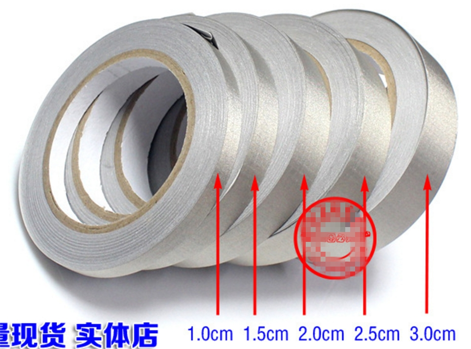 20M/roll Mesh Pattern Double - Sided Conductive Cloth Shielding Radiation Protection Tape Nickel - Copper Conductive Tape
