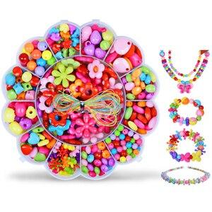 350 pcs DIY الخرز اللعب الاكريليك الملونة خلط مع صندوق زهور خرز تميمة للمجوهرات ديي لعبة للأطفال