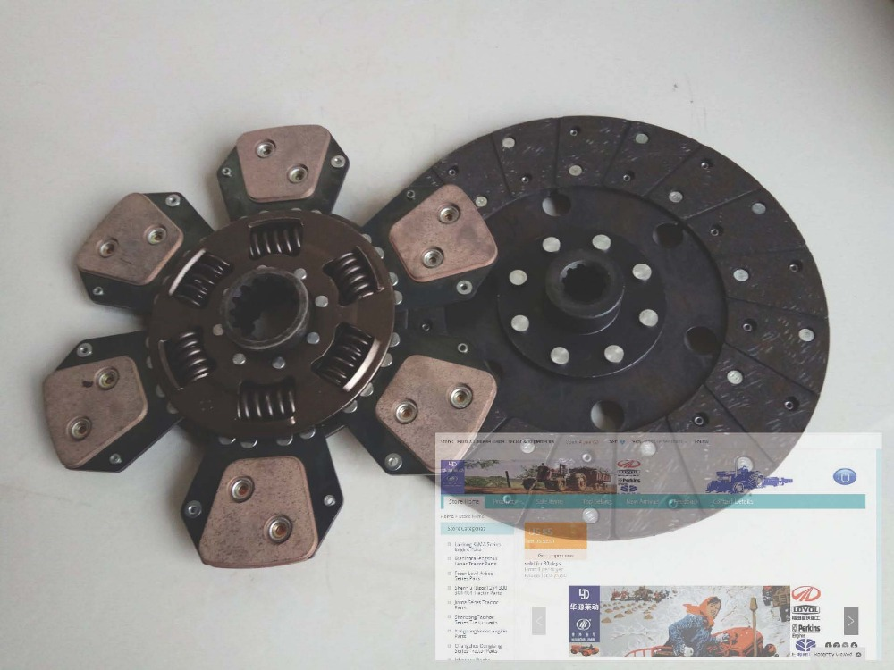 Foton Lovol TD804-824 tractor parts, the set of clutch discs 11 inches in diameter , part number: б у foton bj1049