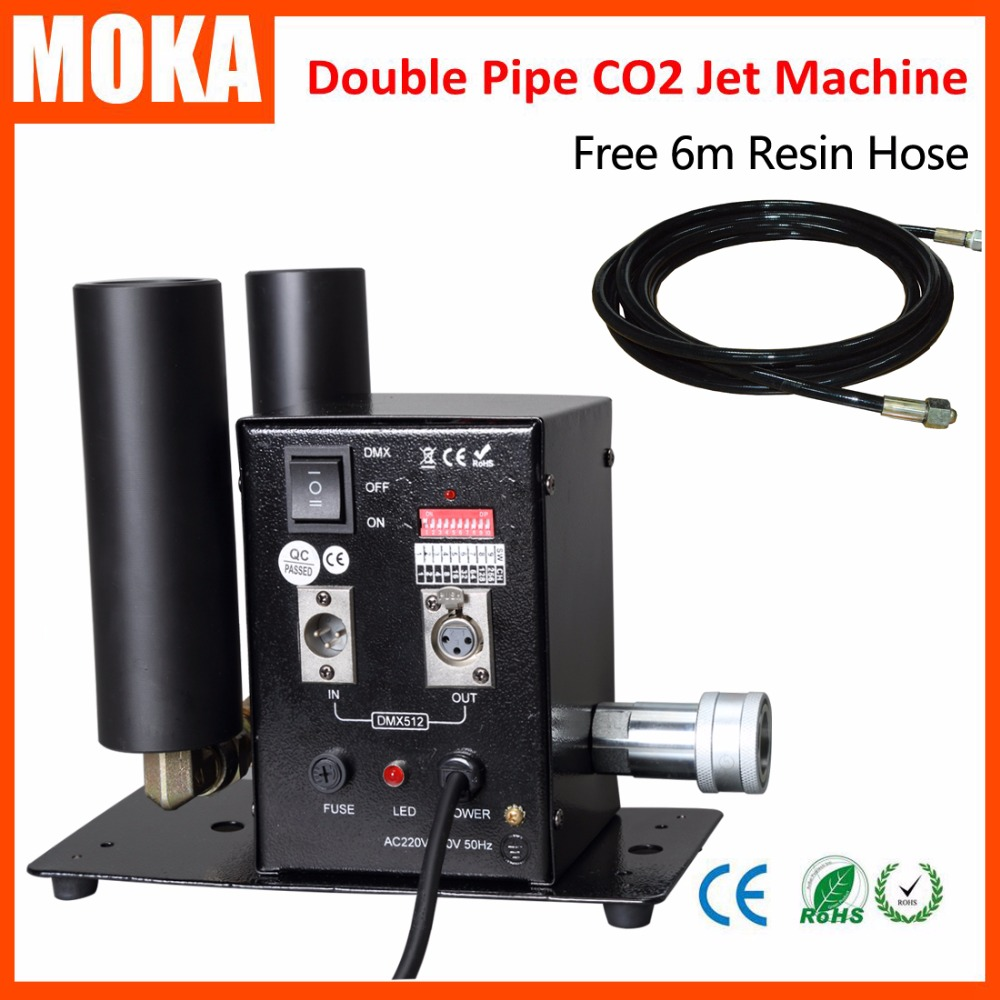 Double Pipe Stage CO2 Machine Switchable DMX Control CO2 Column Jet 6Meter Gas Hose CO2 Device