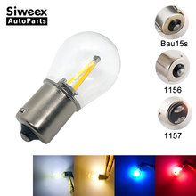 1156 BA15S 1157 BAY15D BAU15S CAR LED Filament Light 2 COB Bulbs Turn Signal Tail Parking Reverse Lamp 12V DC White Warm White