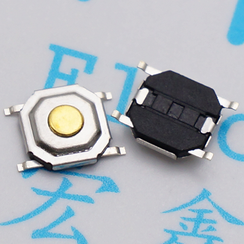 4 * 4 * 1.5 / micro light touch switch/button patch 4 * 4 * 1.5 MM high temperature resistant waterproof model  цены