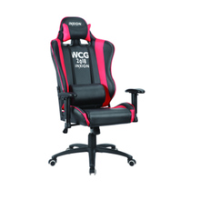 Home Gaming Chair/Computer Chair/Ergonomic Cortex/360 Degree Rotation/ Height Adjustment / Leather Materials/