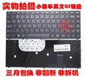 NEW For LENOVO Thinkpad notebook keyboard  Yoga 13 YOGA 13 ISE ITH IFI 20175 laptop keyboard US version