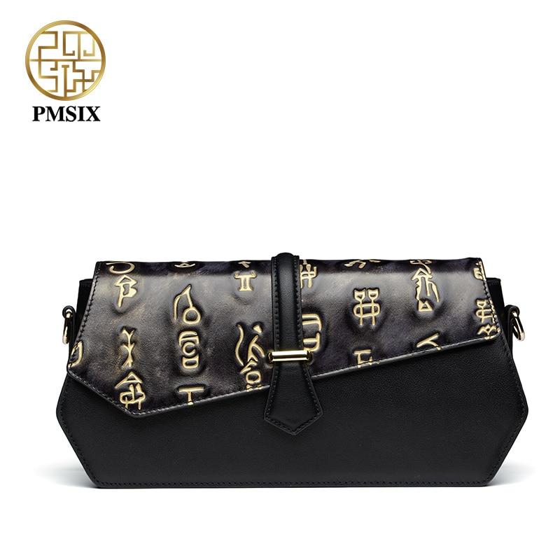 Pmsix 2018 Designer Shoulder bags Cow Leather Messenger Bag solid Embossed Leather  women s Handbags Hasp Fashion 8d49d9f2f51d
