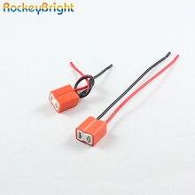 Rockeybright 2 шт. h7 керамические светодиодные держатель патрона h7 фар керамическая пробка адаптер расширения медный кабель h7 лампочка разъем