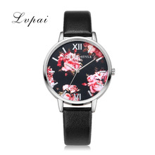 2017 Lvpai Brand New Luxury Sliver Dial Fashion Watches Women Flowers Leather Bracelet Wristwatches Ladies Casual Quartz Watch