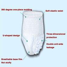 1 шт. Взрослые носить брюки упругие 1500 мл  предназначенные для полных людей безопасные беззаботные