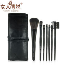1set=7Pcs HOT 2016 Profession Makeup brush set 7pcs make up brushes tools and Case cosmetic #K2051