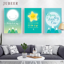 Nordic Style Canvas Painting Children's Room Famous Words Decorative Painting Quote Poster for Kids Room Home Decor