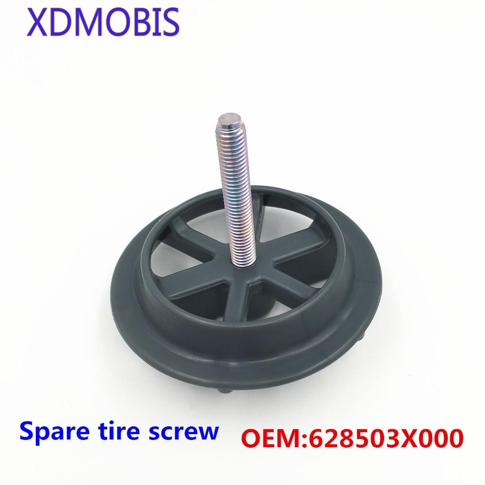Spare Tire Hold Down Bolt Retainer Clamp Genuine For KIA K5 Optima 2011 2014